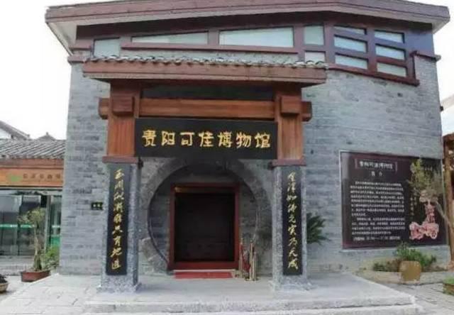 旅游丨贵州新增这61个旅游新项目你知道吗?国庆