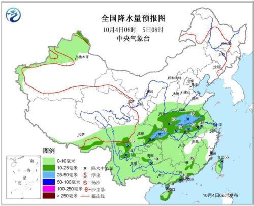 全国降水量预报图(10月4日08时-5日08时) 中央气象台图