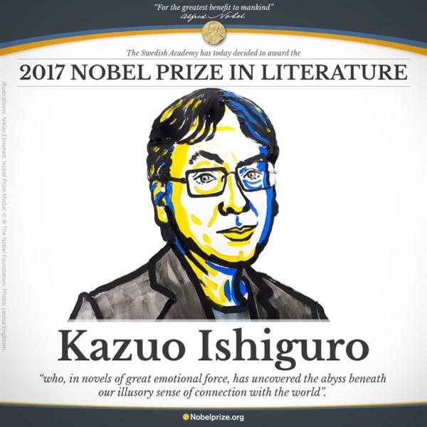 2017诺贝尔文学奖揭晓:日裔英国作家石黑一雄荣获