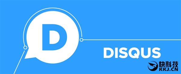 刚刚确认!国外评论网站Disqus泄露1750万用户信息