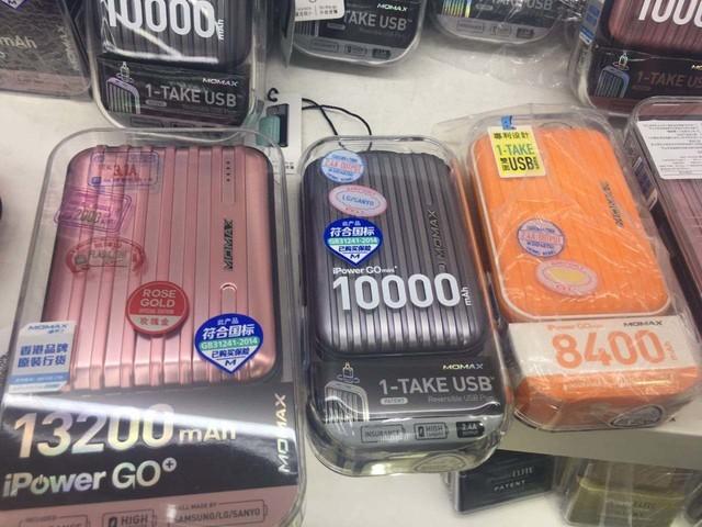 充电宝容量怎么算 看完这篇就够了