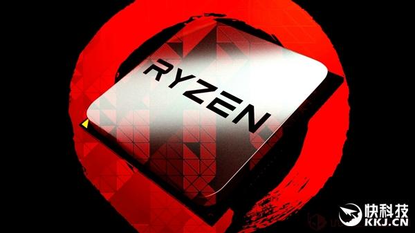 天降福利!买六核AMD Ryzen 5:开机竟是八核