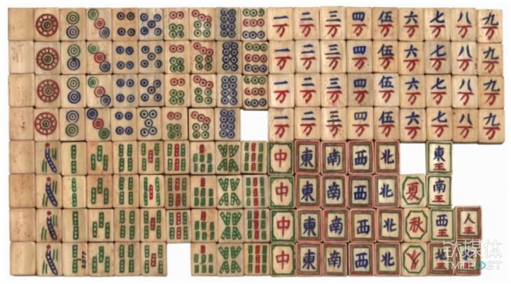 现藏于美国自然历史博物馆的吉罗福赠予的麻将牌