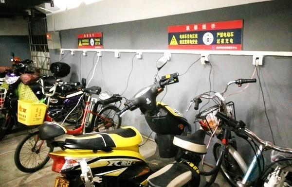 主意这几点 预防电动自行车充电起火?