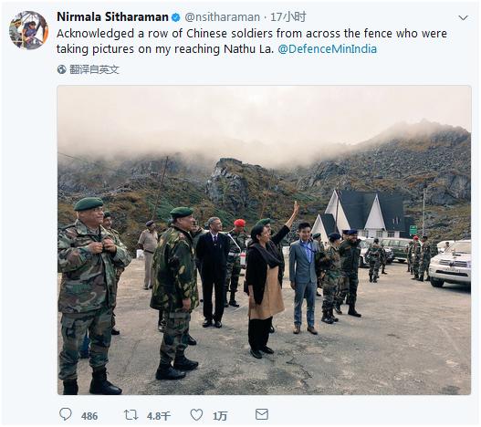 印防长与边境解放军互交流