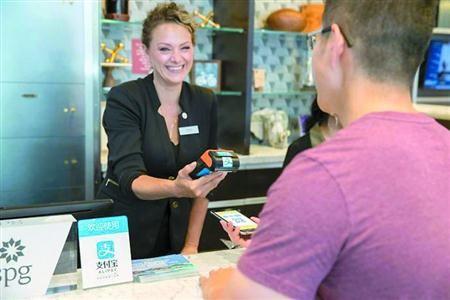 为吸引中国游客 美国两家酒店接入了微信支付宝
