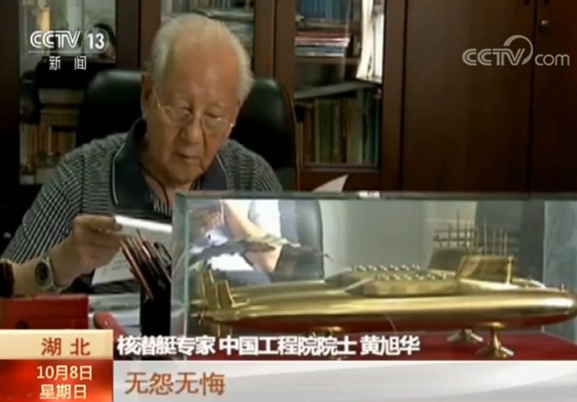 """93岁""""核潜艇之父""""30年没回家 女儿:你回家是出差"""