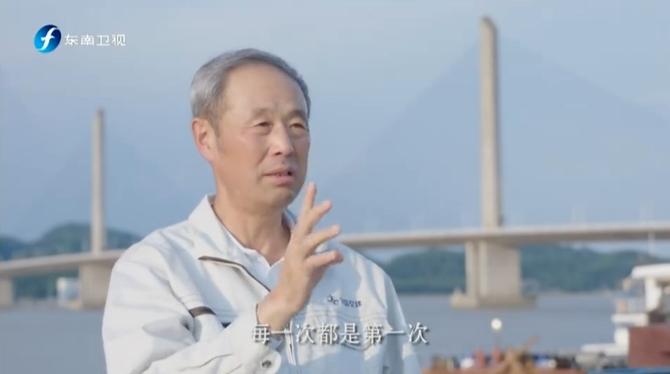 六合拳港珠澳大桥岛隧总师:老外漫天要价成就世界级中国造