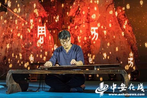 桂香浮月_琴满徽园_合肥举办古琴演奏会