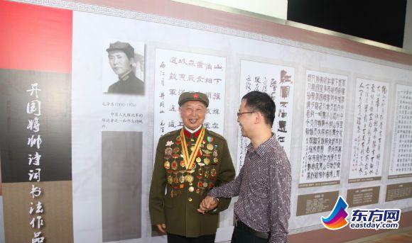 红色教育基地 上海首家红军长征纪念馆开馆