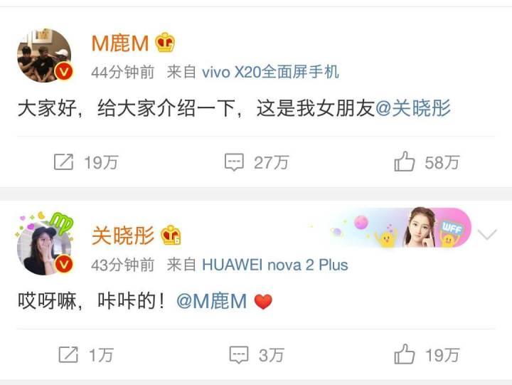 鹿晗和关晓彤干崩了微博,围观不再改变中国,只