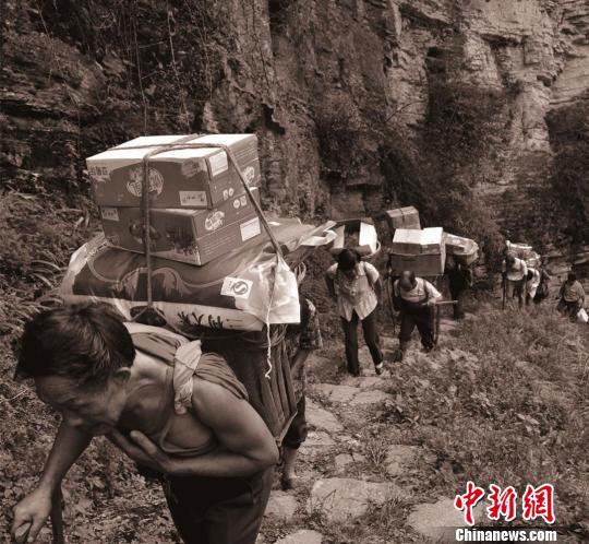 20多年前,村民肩挑背驮运送物资。 杨顺丕摄
