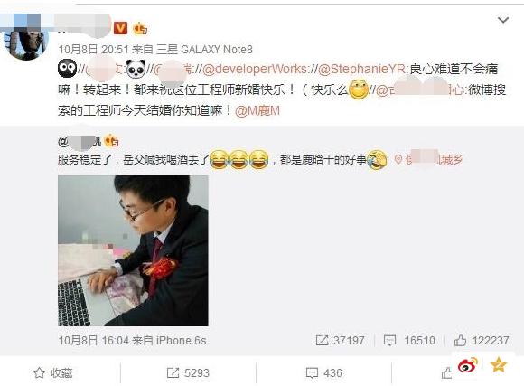 厉害了!原来关晓彤的初恋不是鹿晗而是他?(图)