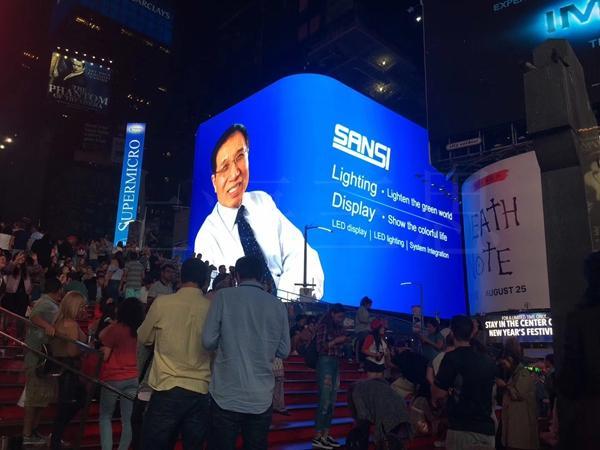 上海三思董事长登纽约时代广场户外大屏获上海科技报报道