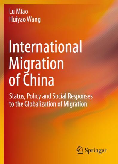 CCG最新英文图书《中国的国际移民:现状、政策