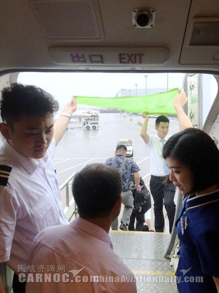 又是她!南航贵州空姐再次感动旅客