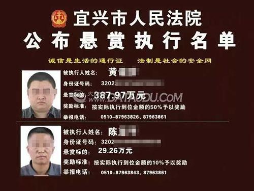 人民法院报刊文:悬赏执行要最大限度地保障举