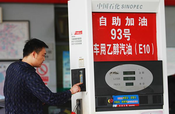 北京市安监局今天发布通告 10月15日至28日全市停止自助加油