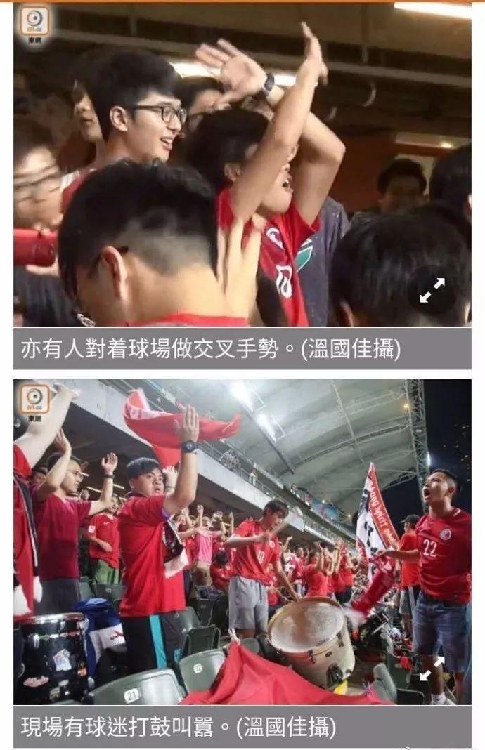 """球迷昨日又""""嘘国歌"""" 香港队或因此被重罚 (图)"""