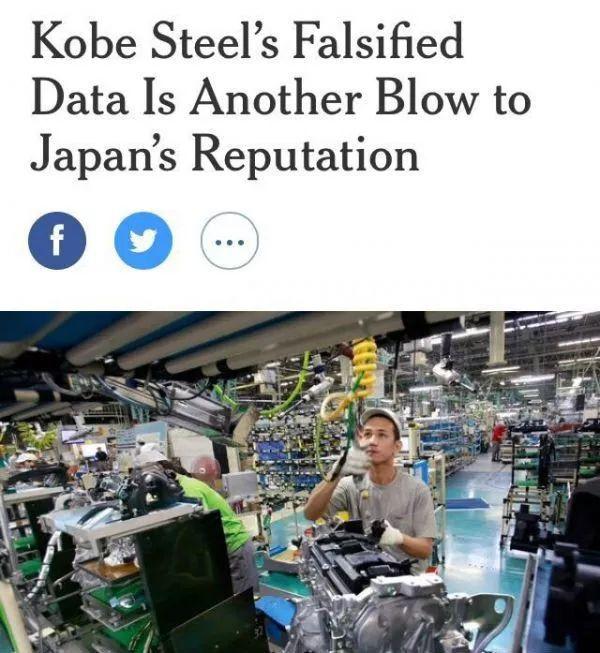 """这两天,日本正在全世界遭遇""""千夫所指"""""""
