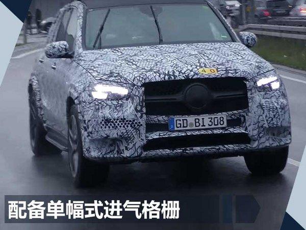 奔驰推出新一代GLE 将明年正式亮相/轴距增加-图2