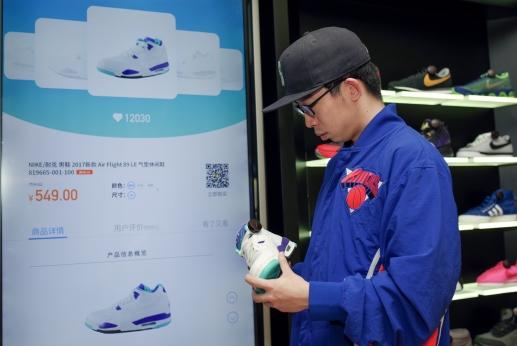 """苏宁将推出""""智能鞋架"""":买鞋如同买饮料"""