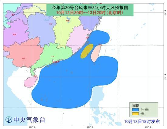 今年第20号台风生成 广东福建等沿海将有7 8级大风