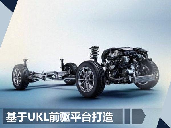 宝马将在华投产1.2T引擎 MINI国产提速-图3