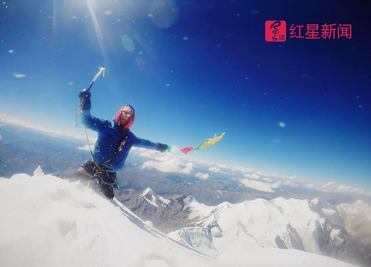 7556米的蜀山之巅迎来15年间首位征服者:她太迷人了