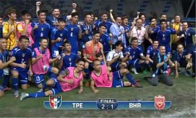 国足终可嘲笑了!7年前打世界杯附加赛的强队亚预赛输给中国台北