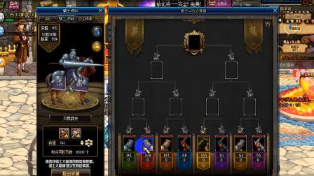 视频:DNF赌马游戏单吊技巧,游戏商人们用它早已赚了上百e游戏币了!
