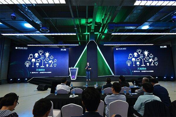 阿里巴巴发布AR开放平台 正式进军机器视觉