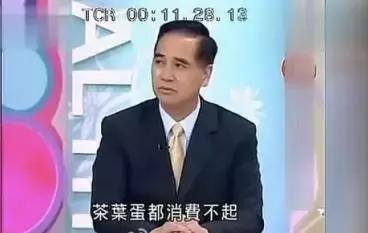 """""""美国知乎""""奇葩问题:中国有冰箱吗?网友回答机智"""