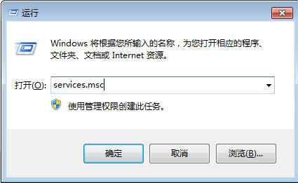微软高危漏洞威胁用户系统安全?建议尽快升级程序
