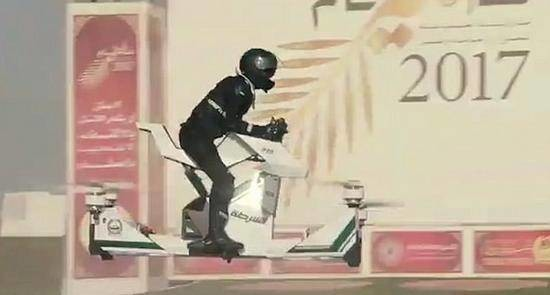 迪拜警察新座驾:空中飞行执勤真的实现了!