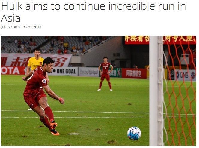 FIFA专访上港巨星:击败恒大为亚冠带来信心 目标重返巴西国家队