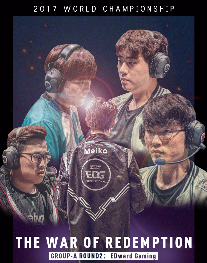 小组赛收官日海报设计:edg的救赎之战