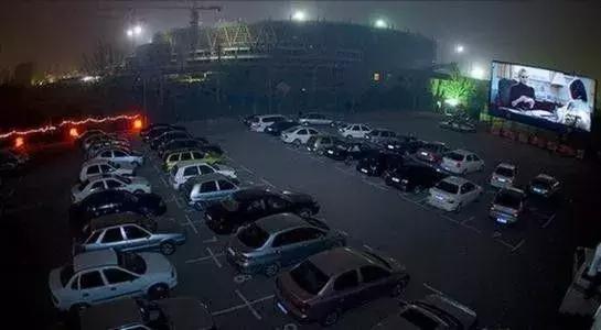 汽车电影院▼