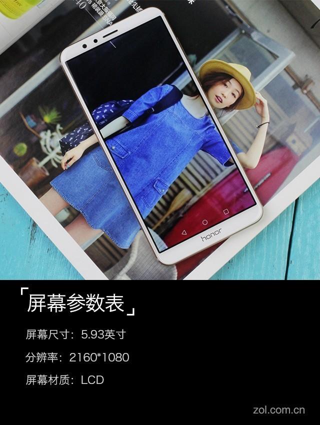苹果三星太贵?这款全面屏手机只要千元