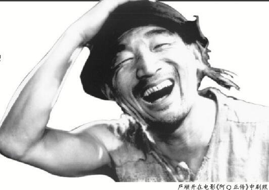 著名表演艺术家严顺开去世 是春晚小品的开山鼻祖