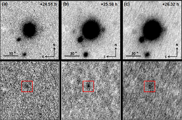 中国南极巡天望远镜追踪探测到引力波事件的首例光学信号