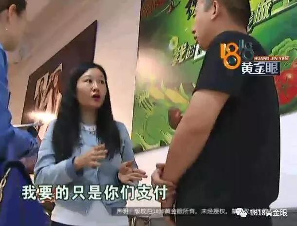 女子倒推购物车摔伤儿子 向超市追责:没有人提醒我