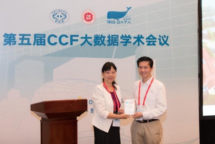 2017CCF大数据学术会议大数据智能分析分论