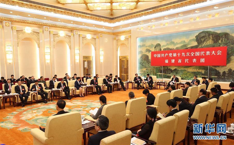 海上丝绸之路--厦门市委书记裴金佳:争取建设自由贸易港
