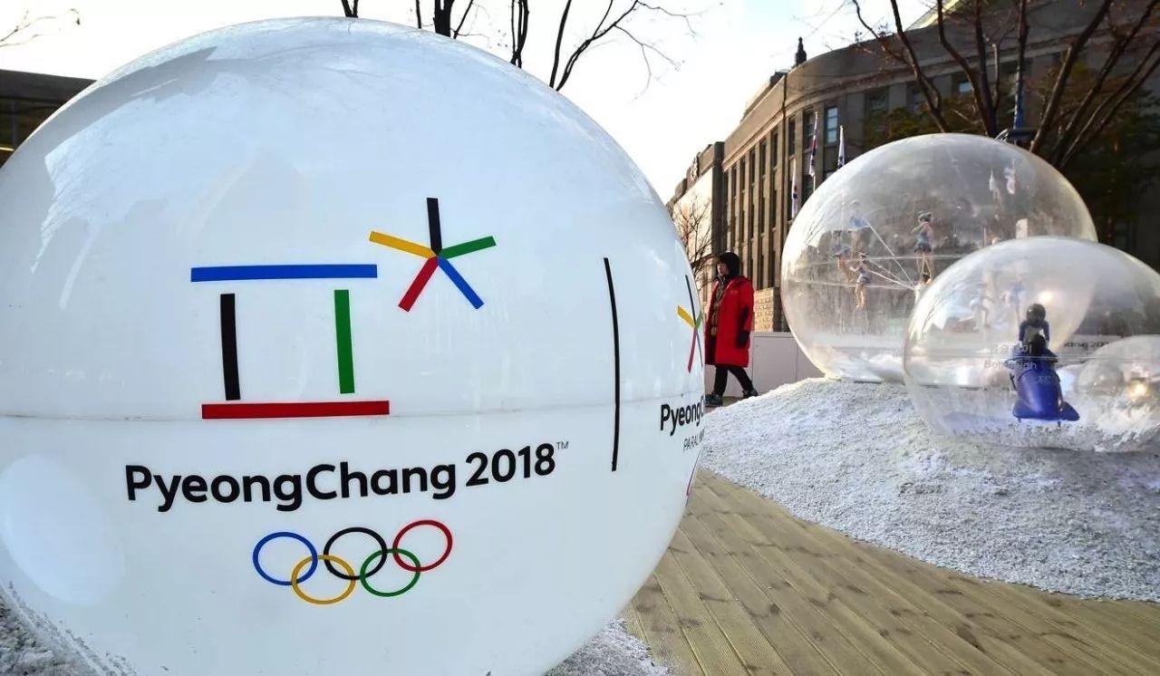 韩冬奥会欲吸引中国游客 可这价当我们人傻钱多?