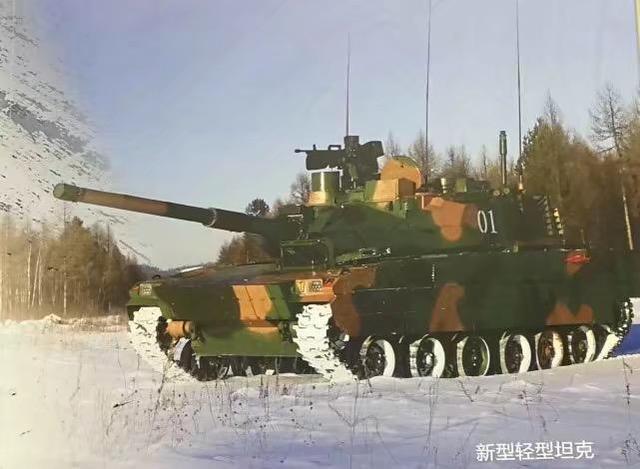 坦克--韩国将25吨战车叫中型坦克,只为嘴巴上占中国便宜