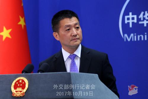 """美国务卿称印度是美""""天然合作伙伴"""" 中方回应"""