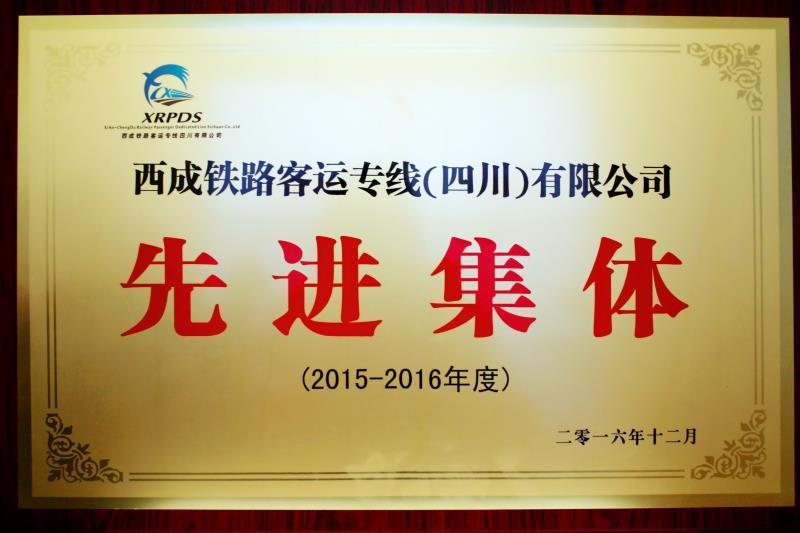 西成客专的图纸旗帜--中国铁建电气化局西成客cad一面灯饰图片