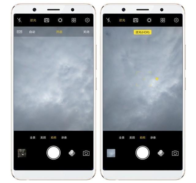 干货分享:用vivo X20这样拍逆光大片