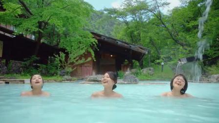 看完这个广告,决定立刻去日本泡温泉了